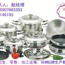供应创意家居锅具各种规格不锈钢锅多功能厨具