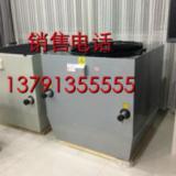 供应高大空间供暖空气处理单元QFGN1-59/B宇捷价格最低