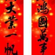 中国银行对联礼套图片