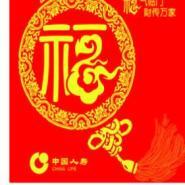 2014新品礼包对联福字红包配套图片