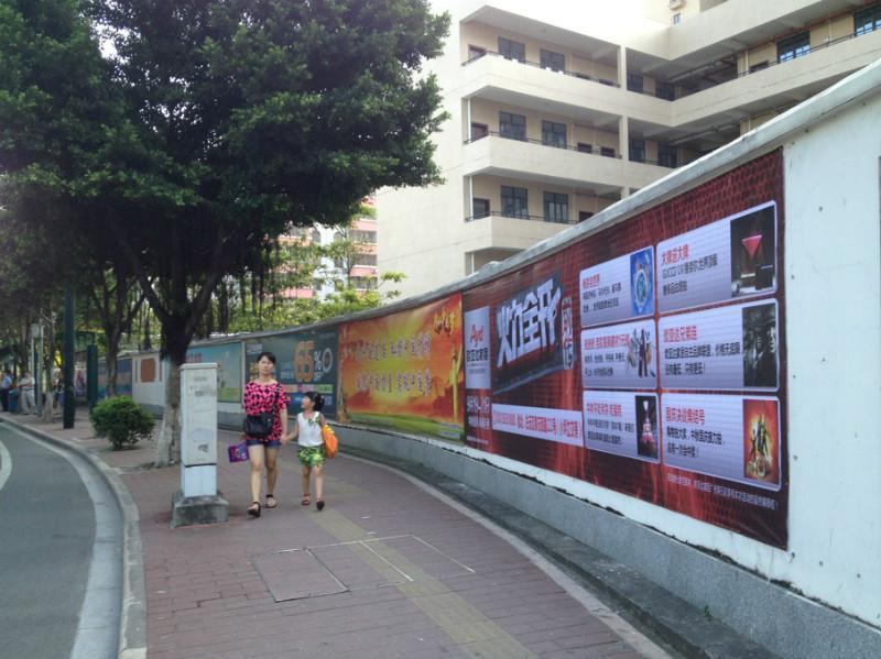 供应广州广告围墙广告制作发布公司