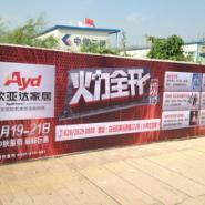 供应广州围墙广告制作公司,专做围墙广告投放,户外广告投放,高空作业