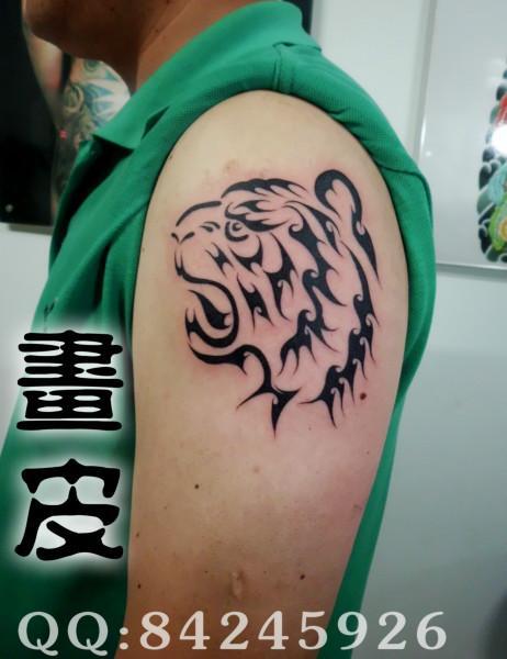 青岛纹身李村画皮纹身虎图腾纹身价格及图片,图库,图片大全