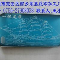 橡胶油加工供应喷手机保护套夹模橡胶油加工厂家 喷油手机保护套夹模橡胶油加工厂家