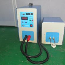 供应南京高频钎焊机