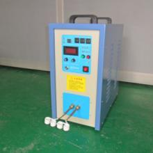 供应车刀焊接机