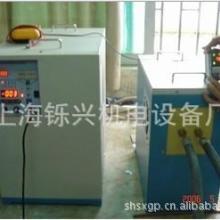 供应节能环保设备/感应加热设备