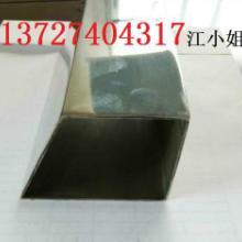 供应用于夹玻璃|门窗导槽|滑轨槽的不锈钢梯型管生产厂家批发