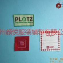 杭州织标供应商围巾织唛定制