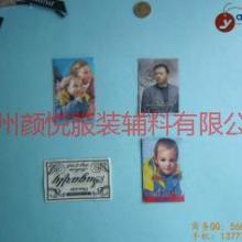 杭州商标加工内销织唛定制