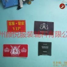 杭州商标工厂围巾织标订购