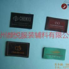 宁波织标公司服装商标企业工作服领标订制批发