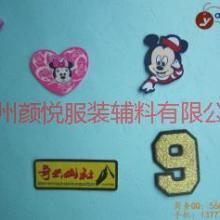 杭州织标订购锁边商标加工