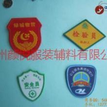 杭州织标加工厂异形商标加工