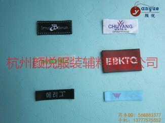 杭州织标订制春装商标定做