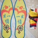 3D十字绣印花鞋垫套件图片