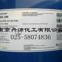 供应道康宁PMX200-50cs硅油