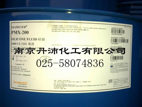 供应道康宁PMX200-1000cs硅油