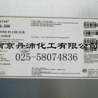 供应道康宁PMX200-500cs硅油