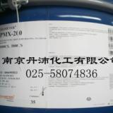 供应道康宁PMX200-5000cs硅油