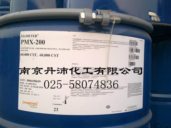 供应道康宁PMX200-60000cs硅油