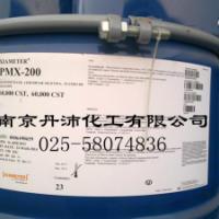 道康宁PMX200-60000c