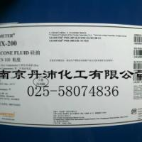 陶氏PMX-200硅油100cs