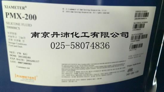 供应道康宁PMX200-500000cs硅油