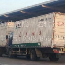 供应上海危险品运输公司,上海危险品运输公司地址,上海危险品运输公司电话批发