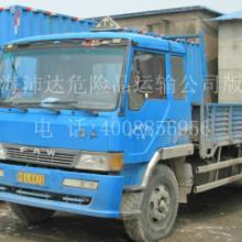 供应常温冷藏危险品运输公司电话,上海哪里有常温冷藏危险品运输公司