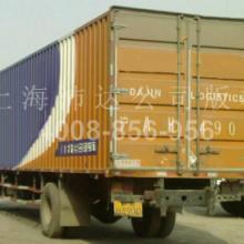 上海到西安物流专线价格、报价、电话【上海江临物流有限公司】批发