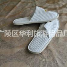 供应商务快捷酒店全棉拖鞋 宾馆一次性拖鞋厂家图片