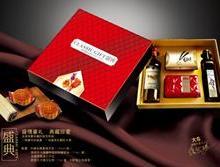供应济南红酒橄榄油红茶月饼礼盒批发 济南进口红酒 进口红茶 富锦月饼