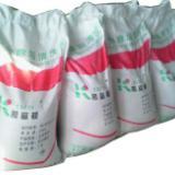 供应北京空调清洗剂生产,冷凝器换热器清洗,水垢清除