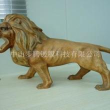 供应喷漆树脂工艺品/狮子摆饰品喷漆/真空电镀树脂工艺品