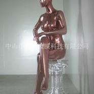 供应坐式叉腰女模特/女款服饰展示模特/真空电镀玻璃钢模特