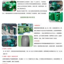 供应北京玻璃钢雨水检查井