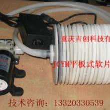 供应MBR平板膜试验组件