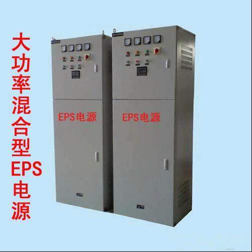湖南EPS-5KW-200KW