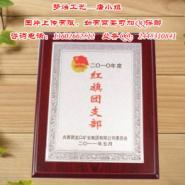 广州奖牌铜牌图片