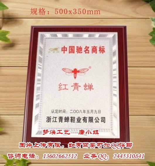 广东木质牌匾厂家定做销售