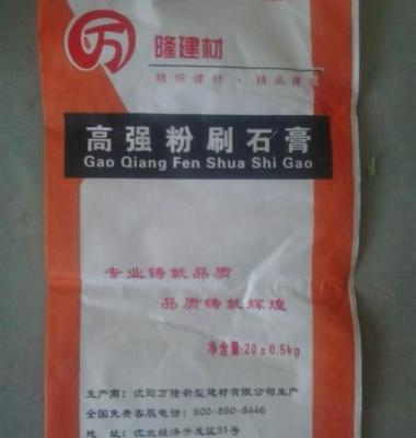 高强石膏粉图片/高强石膏粉样板图 (1)