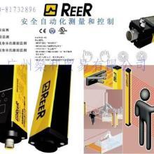 供应REER安全光幕安全继电器安全PLC