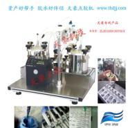 上海金山双组份灌胶机生产厂图片