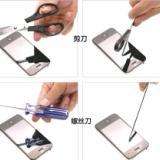 供应iPhone钢化玻璃防爆膜