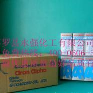 阿隆发802胶水AA超能胶802胶水图片