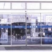供应专业的自动门佛山安装电动玻璃门 平移感应门 遥控玻璃门 感应门 批发