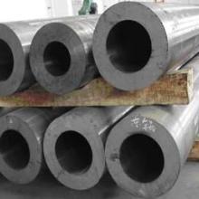 供应无锡45055厚壁钢管45#20#冶钢