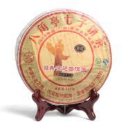 黎明茶厂八角亭经典宫廷普洱王图片
