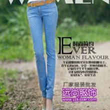 虎门服装展销会便宜的女士毛衣是哪个服装厂家供应的,清仓批发杂款牛仔裤批发